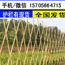 郑州市中牟县栅栏草坪花园别墅庭院室外送立柱供货商图片