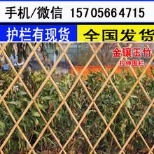 鹤壁市鹤山区pvc围墙围栏学校幼儿园围栏厂家图片
