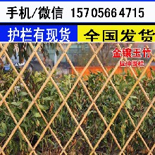 南陽社旗PVC塑鋼草坪護欄綠化圍欄哪個牌子好圖片