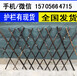 寿宁县庭院围墙PVC栅栏塑钢变压器护栏