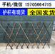 古田县pvc交通栏PVC花园护栏