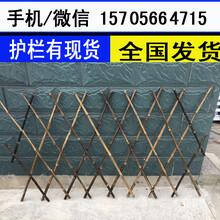 抚州南城pvc交通栏PVC花园护栏厂商出售图片