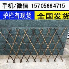 鶴壁鶴山pvc圍墻護欄包立柱PVC塑鋼護欄價格產量高圖片