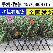 万荣县pvc栅栏pvc栏杆哪家好图片