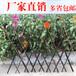 光泽县防腐实木栅栏围栏篱笆户外院子装饰化栏杆