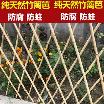 衡阳县pvc变压器护