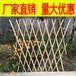 罗源县防腐竹护栏花园栅栏庭院院子隔断装饰