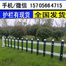衡阳石鼓区竹篱笆花园草坪栏杆护栏竹片栅栏多少钱图片