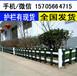 泉港区锌钢护栏围栏铁艺围墙铸铁栏杆