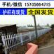 浦城县庭院护栏花园竹子竿竹拉网竹片围墙