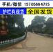 南潯區pvc交通欄PVC花園護欄