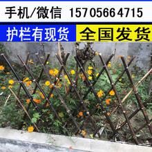 长治市pvc塑钢护栏围栏栅栏花栏市场价格图片