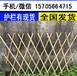 寿宁县PVC塑钢护栏户外园林花园