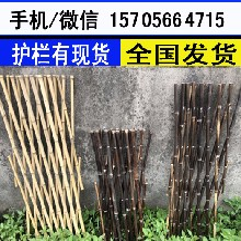 长兴县绿化护栏,绿化围栏厂家批发图片