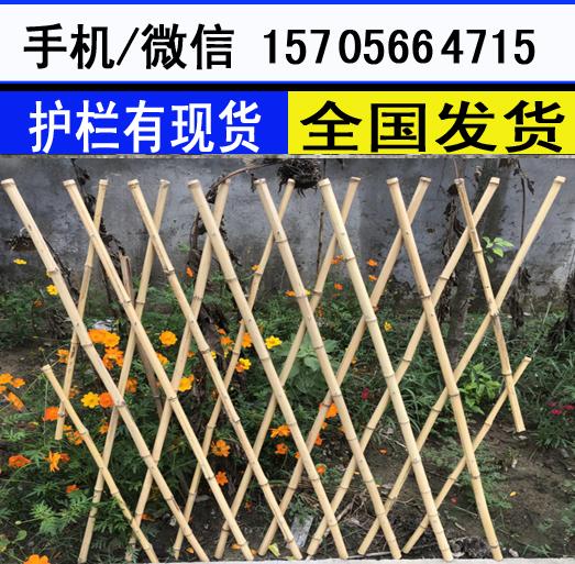 湖南衡阳竹竿篱笆装饰爬藤架阳台花园庭院厂商图片