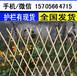 信州区pvc交通栏PVC花园护栏