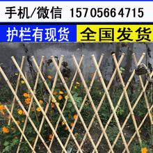 南昌青云谱塑钢围栏塑钢栅栏质量怎样图片