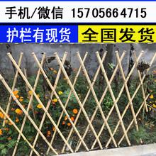 陵川县小区栏杆绿化护栏市场报价图片