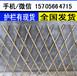 渝水区防腐竹护栏花园栅栏庭院院子隔断装饰