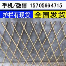 永修县施工围挡PVC围挡工地施工围挡下单有礼图片