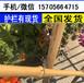 萬載縣PVC塑鋼護欄戶外園林花園籬笆