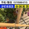 芜湖芜湖pvc围墙护栏包立柱PVC塑钢护栏护栏图片报价