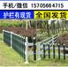 长汀县阳台围栏栅栏竹围墙竹排帘