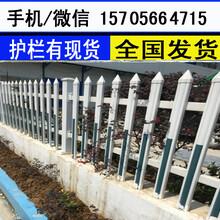 肇庆封开学校围栏学校栅栏价格产量高图片