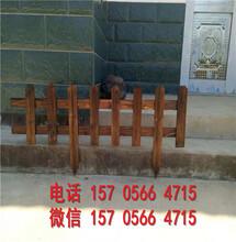 淮安市淮安区PVC塑钢加厚实心护栏围墙园艺草坪护栏性价比高的厂家图片