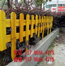大同市花园围栏花园栅栏位图片