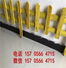 石首市pvc围墙护栏pvc围墙围栏批发商图片