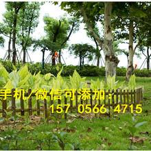 信阳淮滨围墙围栏围墙栅栏可接受定制图片