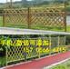 娄烦县PVC庭院护栏pvc庭院围栏
