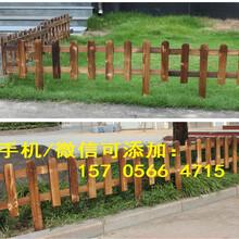 青山区送立柱PVC塑钢护栏围栏栅栏草坪护栏价格行情图片