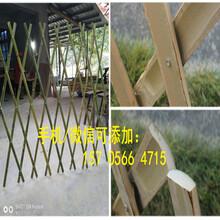 湖南永州锌钢草坪护栏碳化实木防腐木栅栏围栏厂家价格图片