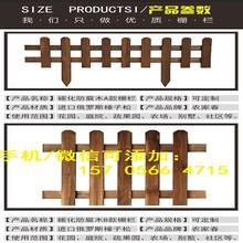 宿迁市沭阳县pvc塑钢护栏小区围墙围栏电力变压器护栏哪里买图片