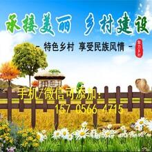 方山县送立柱PVC塑钢护栏围栏栅栏草坪护栏生产厂家图片
