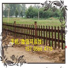 湘西凤凰县配电箱围墙护栏pvc护栏市场走向图片