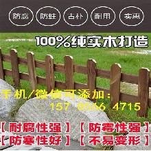 迎泽区篱笆新农村隔离带绿化草坪护栏围栏栅栏图片