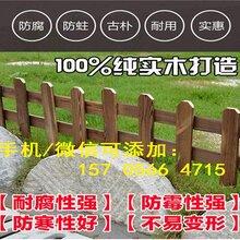 上饶横峰县栅栏草坪花园别墅庭院室外送立柱全国发货,有现货图片