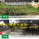 长汀县PVC庭院护栏pvc庭院围栏