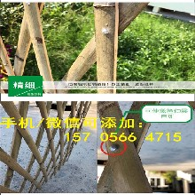 固始县pvc变压器护栏pvc变压器围栏量大包邮图片