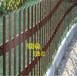 武威市鋅鋼護欄圍欄鐵藝圍墻鑄鐵欄桿