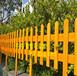 金東區pvc隔離柵欄pvc隔離欄桿