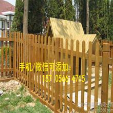 沧州泊头竹篱笆花园围栏哪家买图片