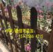 江東區防腐實木柵欄圍欄籬笆戶外院子裝飾化欄桿
