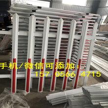 宁陵县pvc绿化护栏绿化围栏厂家价格图片