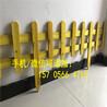 马鞍山市PVC塑钢围栏全国发货,有现货