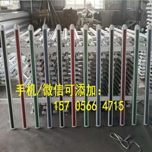 南昌青云谱小区围栏小区栅栏厂商出售图片
