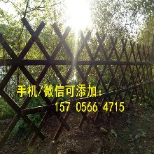 珠海金湾幼儿园小篱笆庭院院墙栅栏免邮,量大包送图片